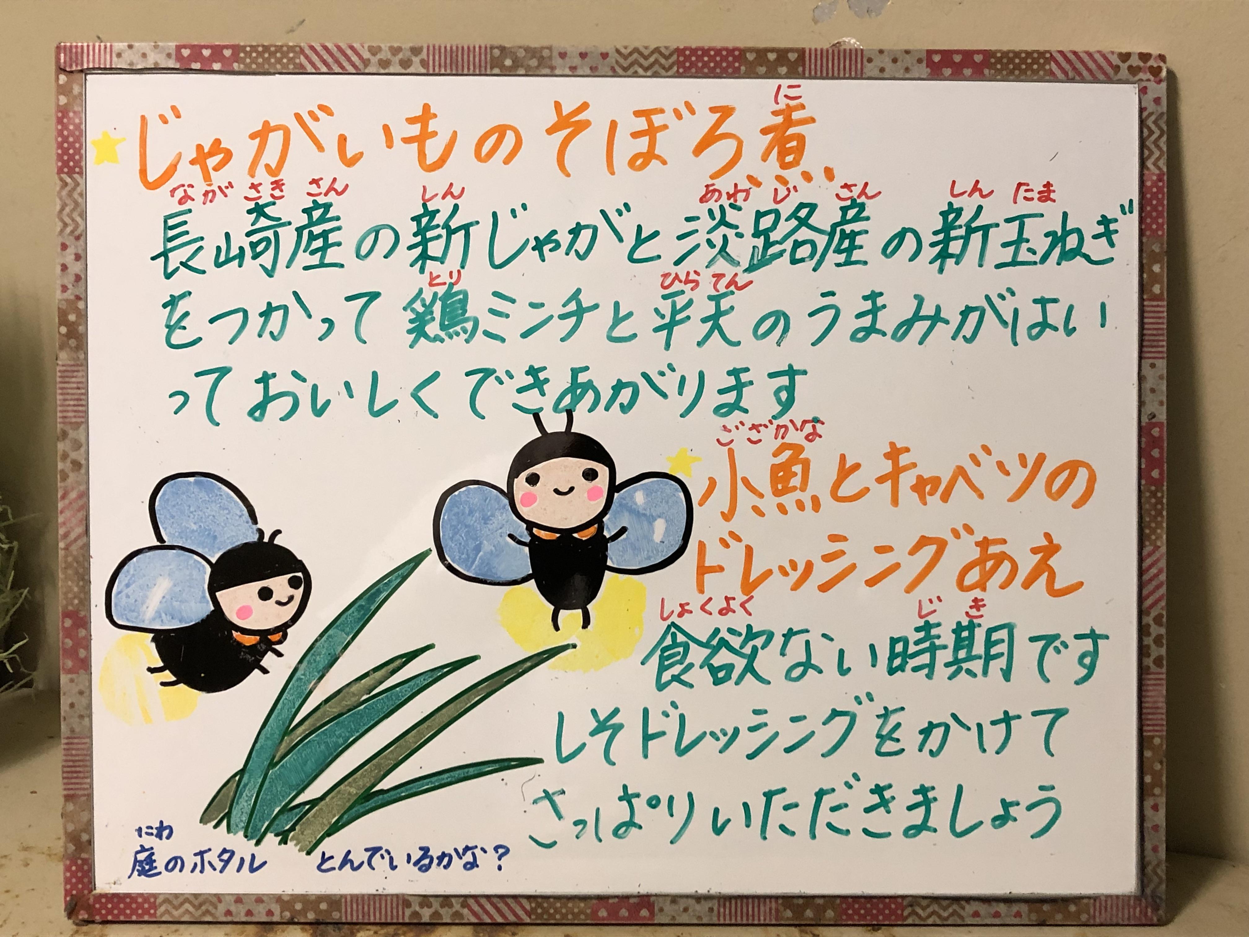 天気 レーダー 明石 雨雲 日本全国の雨雲レーダーと各地の天気予報